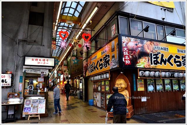 大阪美食動物園前站八重勝串炸002-DSC_3132