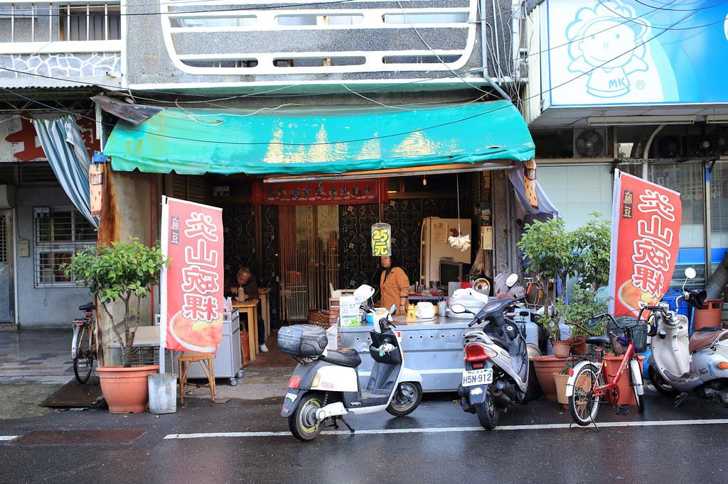 20150114-1麻豆-炎山碗粿 (1)