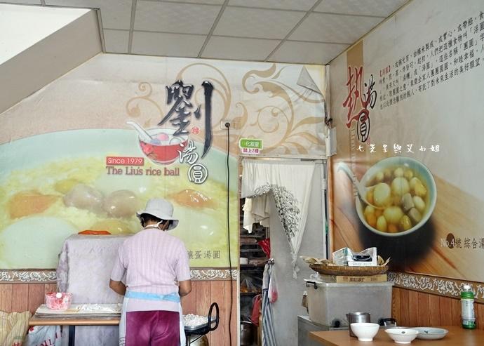 6 嘉義劉湯圓 原味饅頭屋