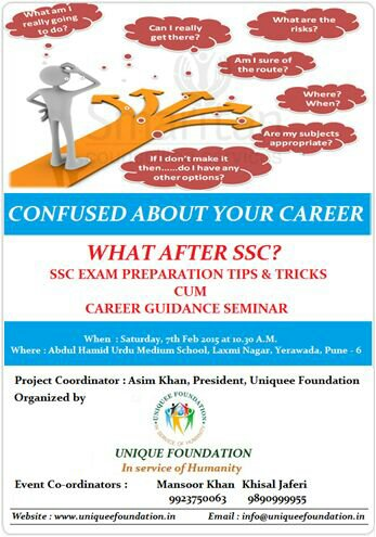 Career Guidance poster published by Unique Foundation