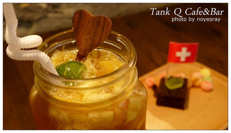 Tank Q Cafe&Bar 15