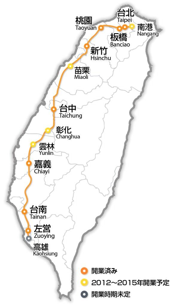 160720 台湾高速鉄道ルート
