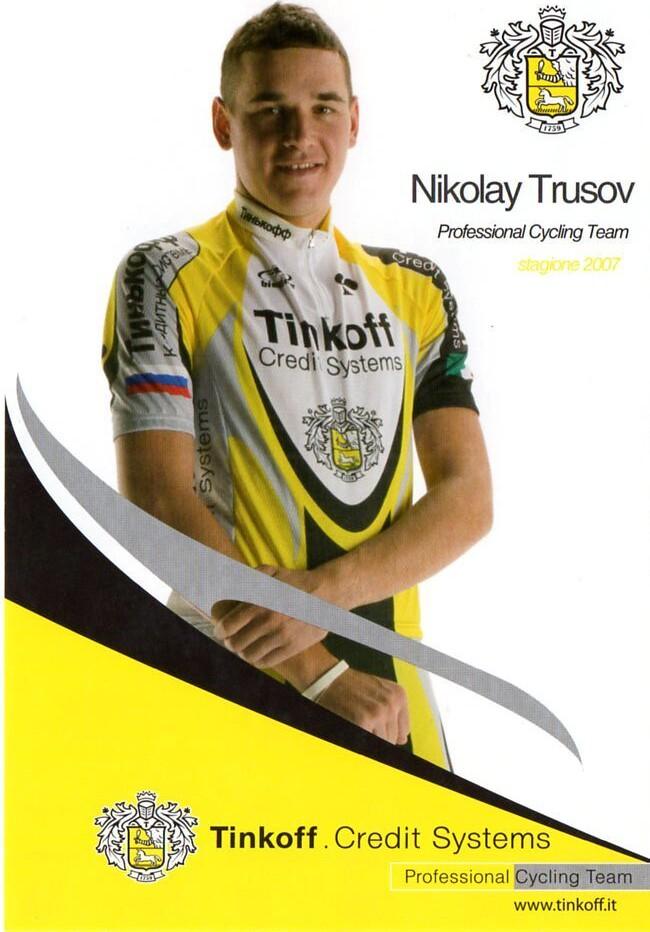 Nikolay Trusov - Tinkoff 2007