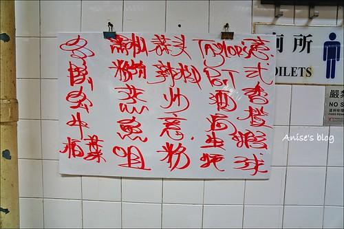 香港美食東寶小館_009