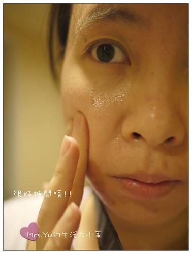 ORBIS~澄淨卸妝凝膠