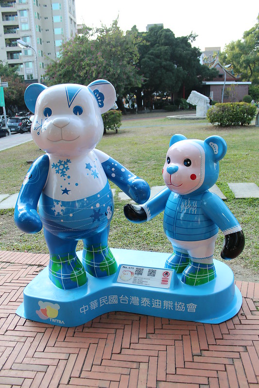台中泰迪熊嘉年華 (71)