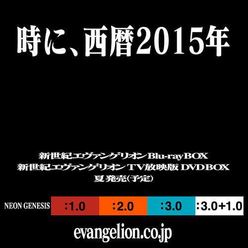 150101 - TOP繪2015跨年特別版...共24位動漫插畫家&聲優一齊送賀圖、歡迎『使徒』侵略第3東京市!