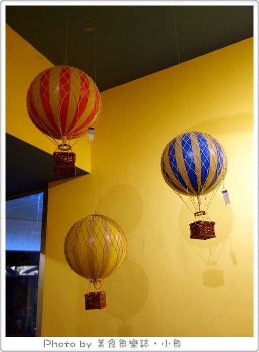 【台北信義】香草氣球Vanilla Balloon(已歇業) @魚樂分享誌