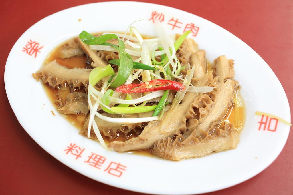 20150223-7台南-榮吉炒牛羊肉專賣店 (7)