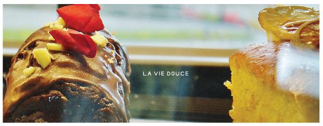 逢甲設計新食尚-3la-vie-douce