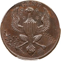 Lot 53 1792 Washington Roman Head Cent reverse