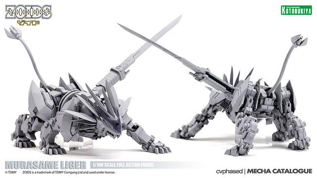 Kotobukiya - 1/100 Murasame Liger