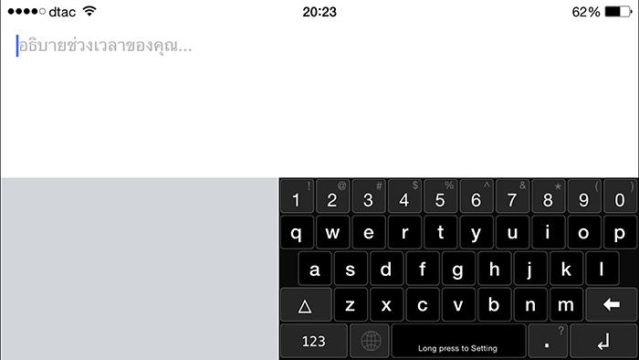 SimpleKey iPhone