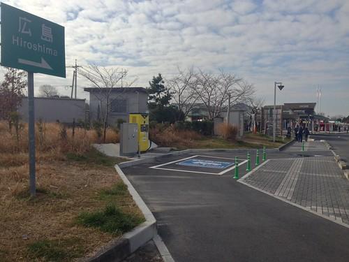 山陽自動車道 吉備SA(下り) 電気自動車用急速充電器