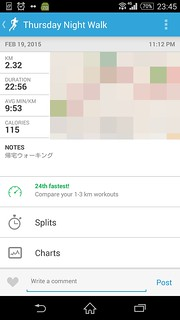 20150219_RunKeeper(Walking)
