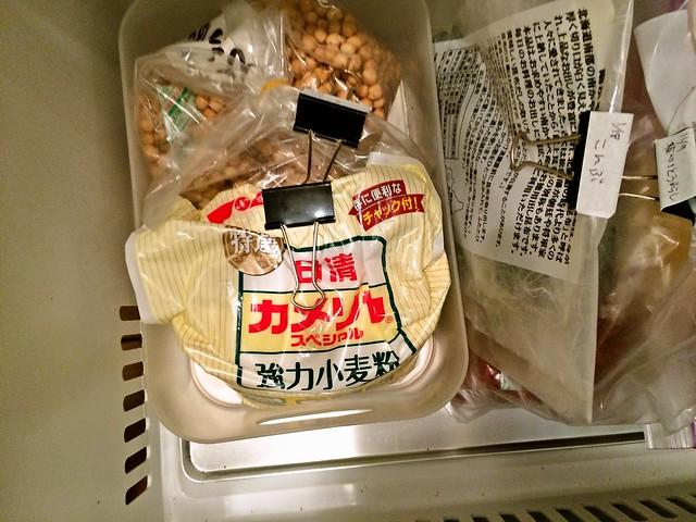 冷凍庫・下段その1の下部