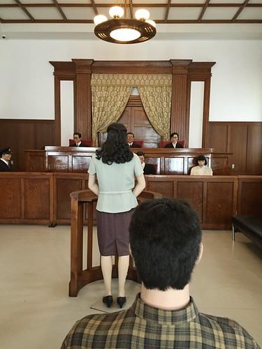 A Law Coat, Abashiri Prison Museum, Abashiri Kangoku, Abashiri, Hokkaido, Japan, 裁判所, 博物館網走監獄, 網走, 北海道, 日本, はくぶつかんあばしりかんごく, あばしりし, ほっかいどう, にっぽん, にほん