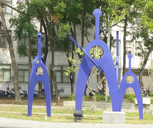 Ta-Chiayi-Parc Culturel-Musees (8)