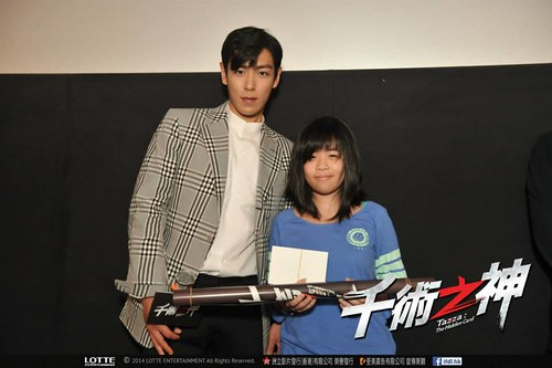 TOP-LotteEnt-Photos-withFans-Sept 2014_12