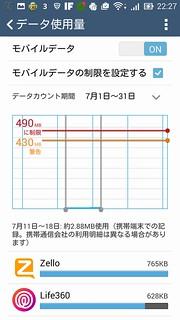 Screenshot_2016-07-22-22-27-42