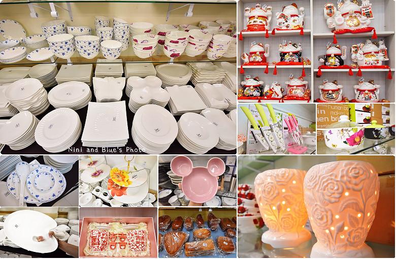 台韓實業台中骨瓷餐具批發杯盤日本碗盤47