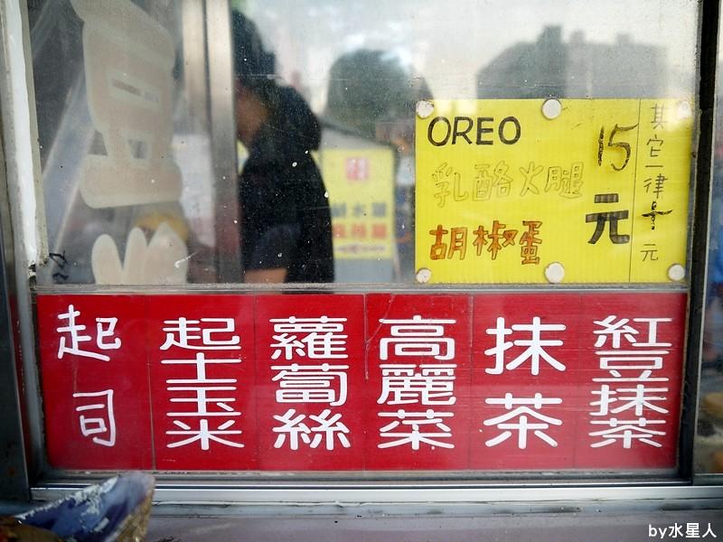 30528278045 ab12aa339b b - 台中西屯【東海紅豆餅】口味不少且新奇,把OREO放進車輪餅裡了,還有起司牽絲的胡椒蛋