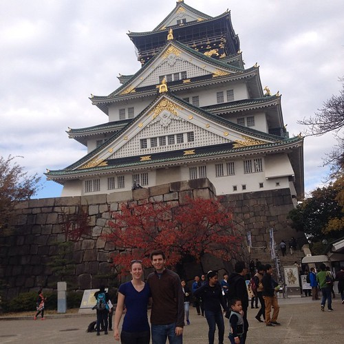Osaka Castle - here we are!