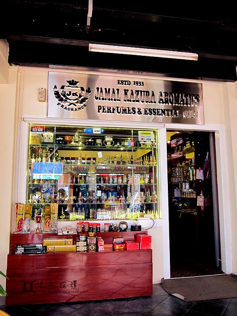 Jamal Kazura Aromatics, Singapore