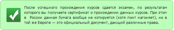 2015-01-20_214939
