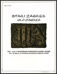 Stamps Croatia NDH Hrvatska Philatelistic exibition