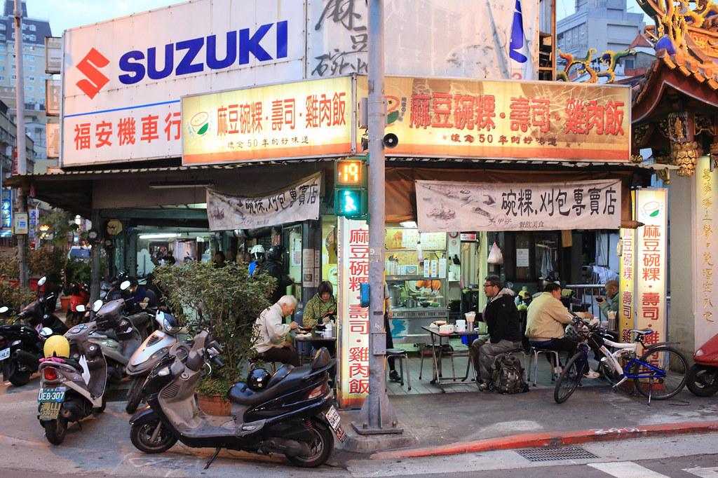 20150116萬華-一甲子碗粿、刈包專賣店 (1)