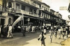 ciudad de Panamá Carnival 1946, Mens League, 14 of 58