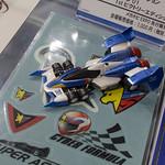 MHE2014A_01-232