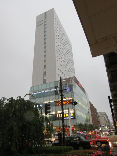 Lotte City