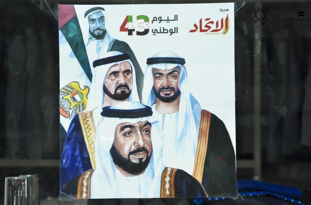 Abu Dhabi-1618