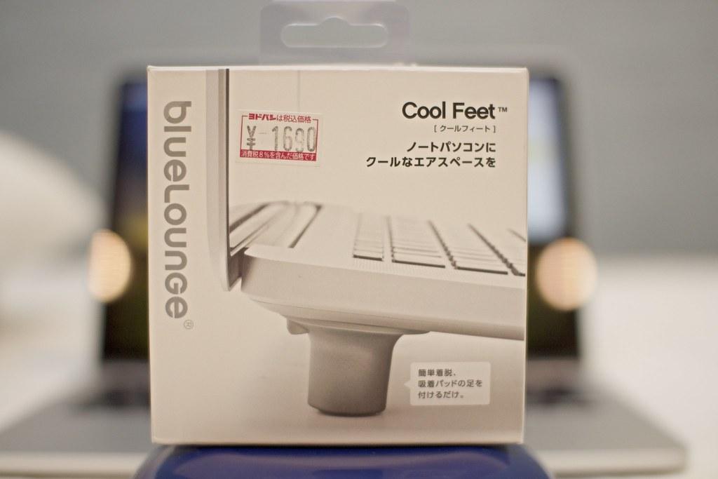 blueLounge Cool Feet™
