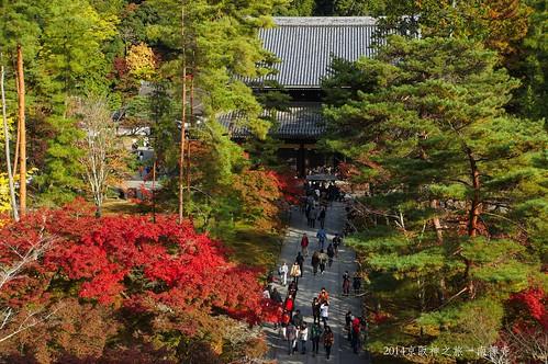2014京阪神之旅-南禪寺2229_001