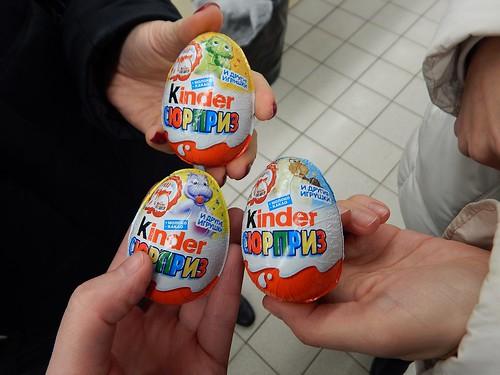 Гадание яйца