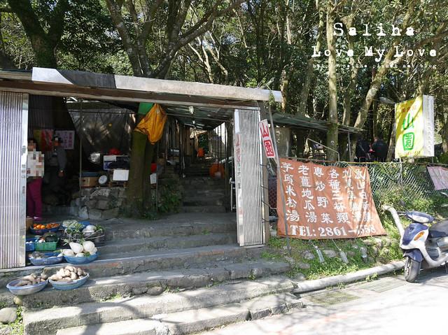 陽明山竹子湖餐廳山園 (22)