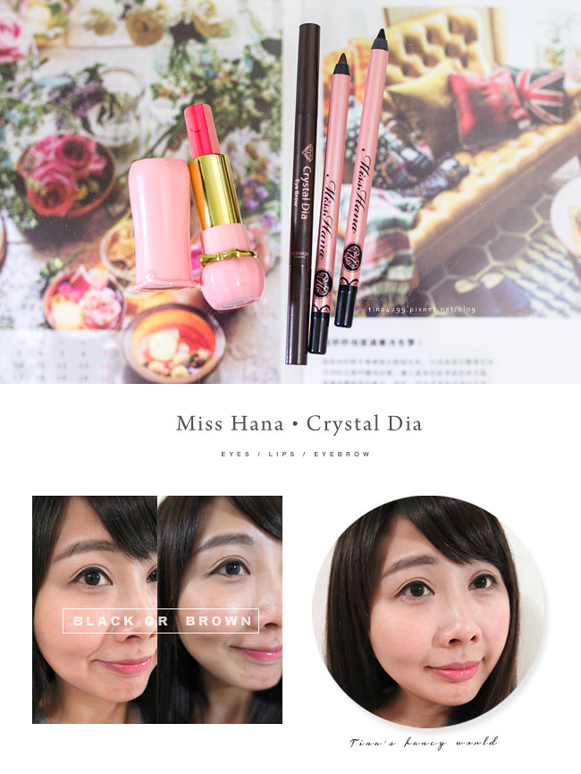 tinax86 shop-022