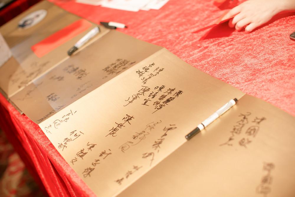 20140726彩蝶宴婚禮記錄 (16)