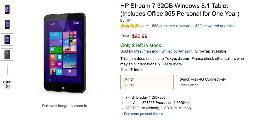 Amazon.com_ HP Stream 7 32GB Windows 8.1 Tablet (Includes Office 365 Personal for One Year)_ Computers & Accessories
