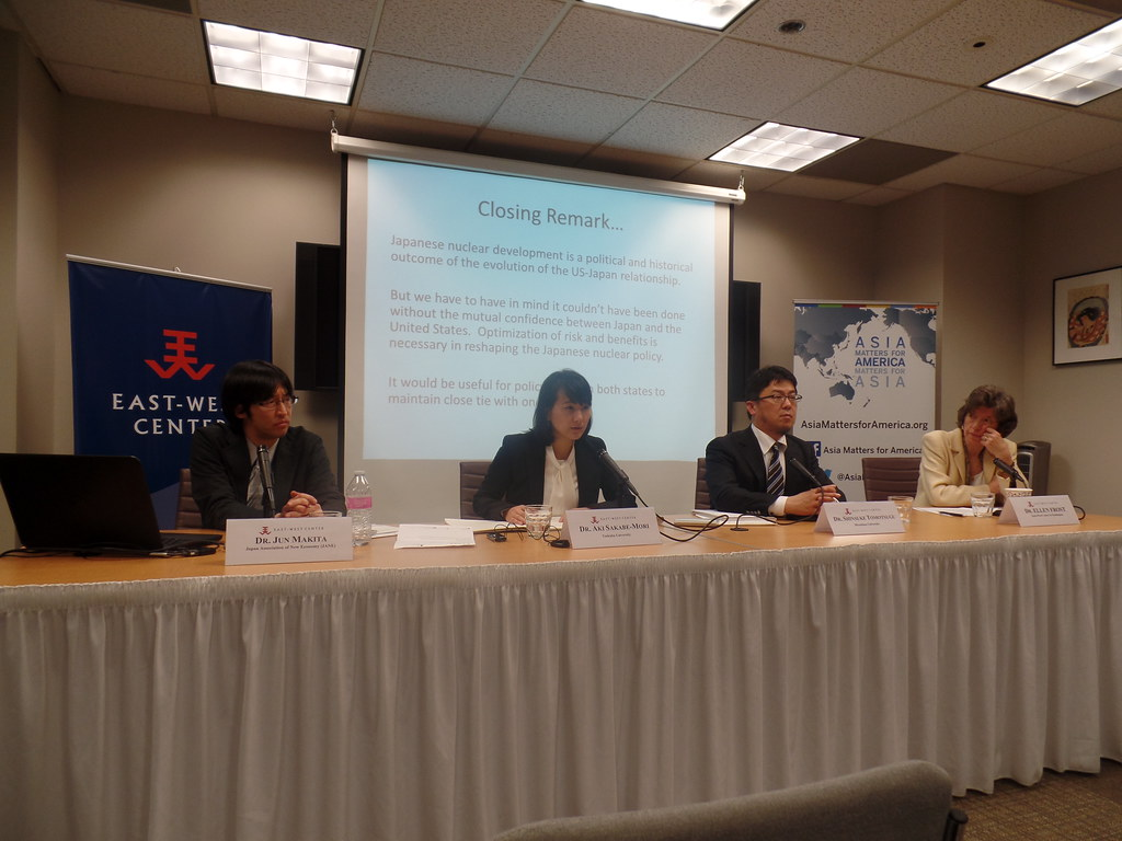 From left to right: Dr. Jun Makita, Dr. Aki Sakabe-Mori, Dr. Shinsuke Tomotsugu, and Dr. Ellen Frost (EWCW, Moderator)