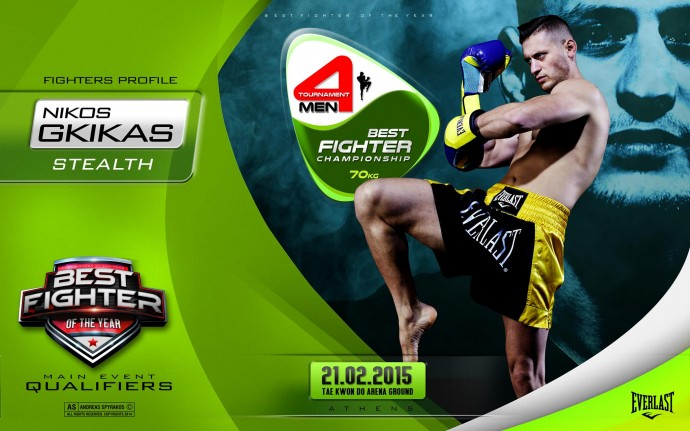 Νίκος Γκίκας - Best Fighter of the Year
