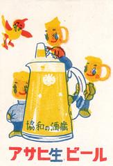 allumettes japon105
