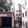 Famous ghost street in HK - high street 高街