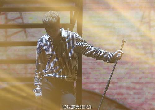 BIGBANG FM Beijing Day 2 2016-07-16 Seungri (13)