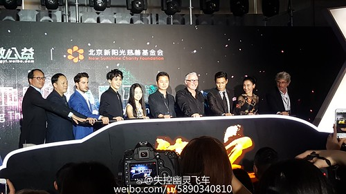 TOP Shanghai Press Con OUT OF CONTROL 2016-06-14 (96)