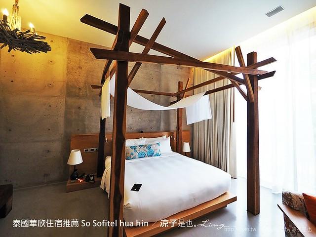 泰國華欣住宿推薦 So Sofitel hua hin 89