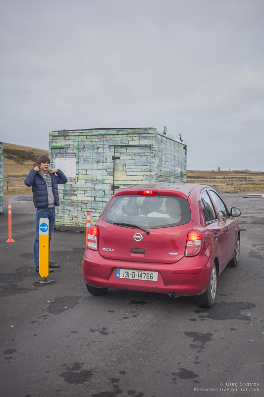 Parking of Cliffs of Moher